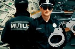 Аттестация полиции Павлограда начнется на следующей неделе