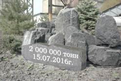 ДТЭК ЦОФ Павлоградская переработала с начала года 2 млн тонн угля