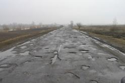 Около 12 км трассы за Павлоградом отремонтируют