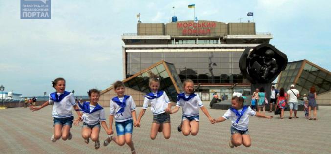 «Колисаночки» и «Співочі мальви» выступили на берегу Черного моря (ФОТО)