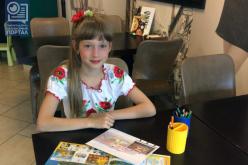 Рисунок 9-летней Лизы Репко из Павлограда украсил марки и конверты