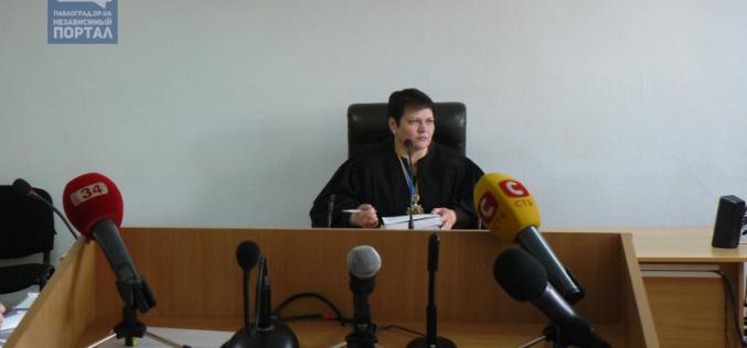 Председателем Павлоградского суда снова избрали Наталью Самоткан