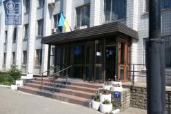В Павлограде обокрали Пенсионный фонд