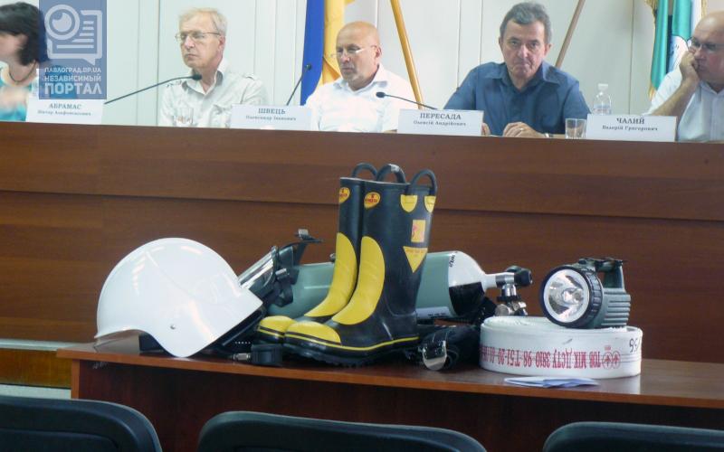 «Служба спасения» Павлограда похвасталась новым снаряжением