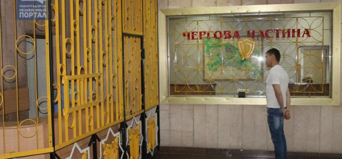 В Павлограде двое ограбили девушку