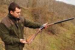 Житель Павлоградщины нашел на берегу речки… ружье