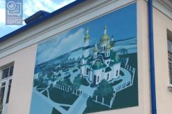 После 2 лет бюрократических проволочек, на поселке им. 18 сентября начнут строить церковь