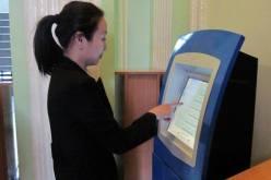 В помещении Павлоградского суда можно оплатить судебный сбор через терминал