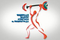 Тяжелоатлеты Павлограда ищут средства для ремонта спортзала (ВИДЕО)