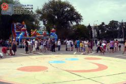 Как в Павлограде отмечают День Независимости Украины (ФОТОРЕПОРТАЖ)