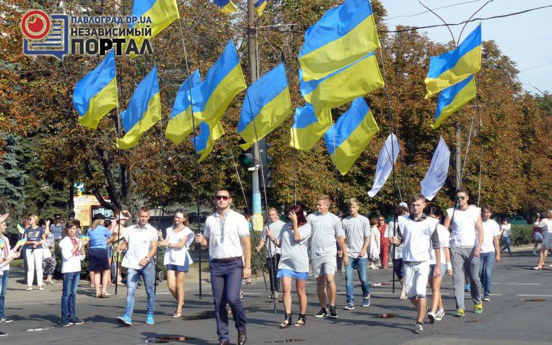 В Павлограде масштабно отметили День флага (ФОТО и ВИДЕО)