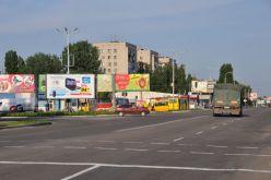 В Павлограде презентовали проект «Нулевая смертность на ул. Днепровской»
