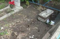 В Першотравенске задержали кладбищенского вандала