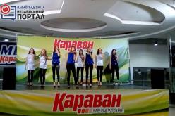 Юные вокалисты блистали на фестивале-конкурсе талантов