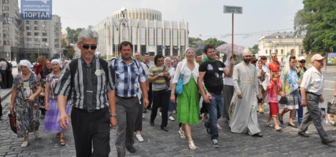 Как павлоградцы побывали на крестном ходе в Киеве