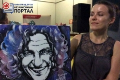На творческом вечере Андрея Скрябина его портрет ушел «с молотка» за 1 200 грн
