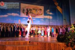 Павлоград принимает рекордное количество гостей фестиваля шахтерской авторской песни