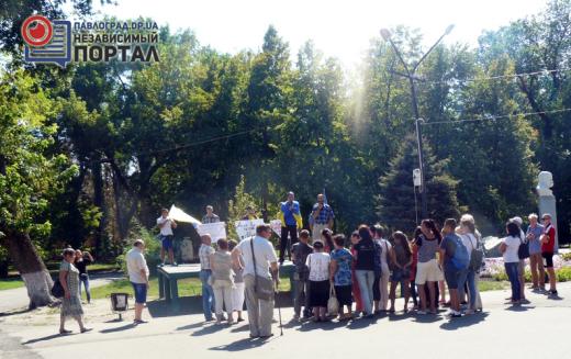 День в Павлограде начался с митинга