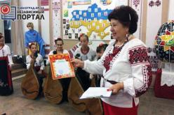 В музее Павлограда открылась новая выставка