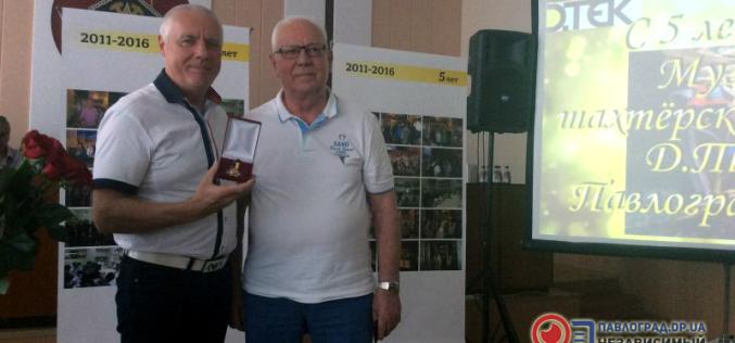 Музей шахтерской славы ДТЭК Павлоградуголь отметил первый юбилей