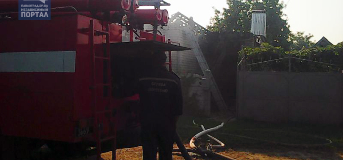 В Павлограде загорелась крыша дома, в котором находились мама с ребенком (ФОТО)