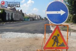 Водители в Павлограде портят свежеуложенный асфальт