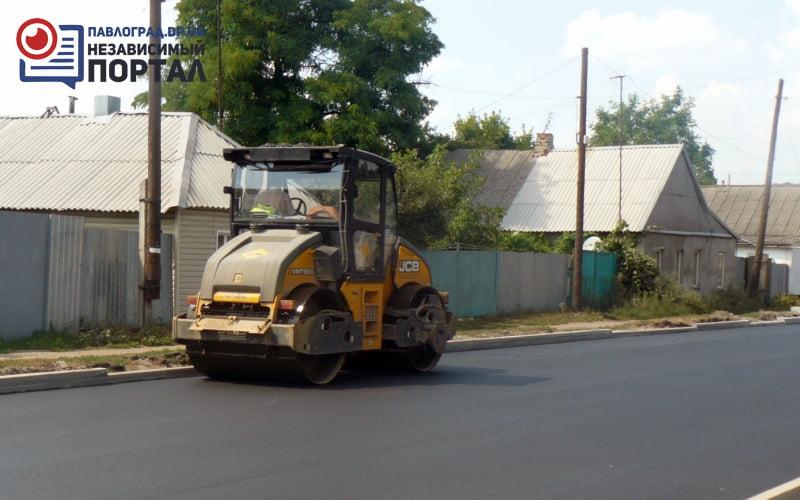 ул. полтавская, ремонт дорог