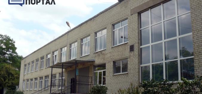Еще две школы Павлограда получат финансовую самостоятельность