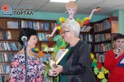 В Павлограде определили лучшую библиотеку года