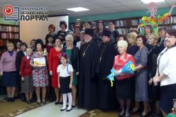 Библиотеки Павлограда отмечают профессиональный праздник и двойной юбилей (ФОТО и ВИДЕО)