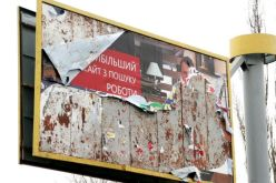 В Павлограде собираются упорядочить наружную рекламу