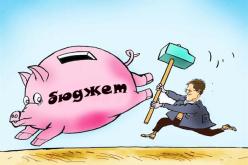 На одного работающего в Павлограде приходится полтора льготника