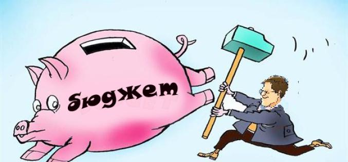 Бюджет развития Павлограда уменьшился почти в 3 раза