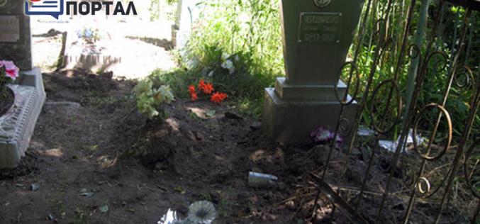 На Павлоградщине мужчина обворовывал могилы