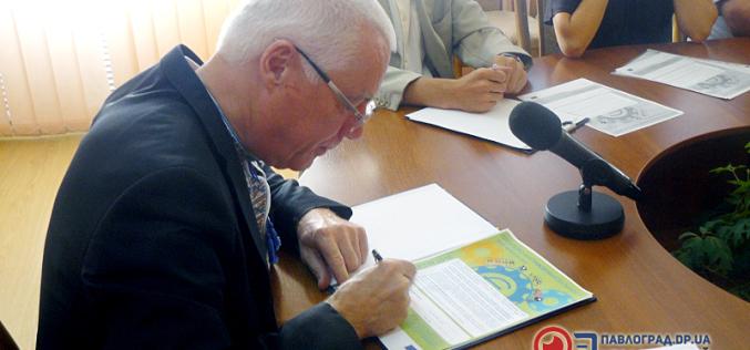 Мэр Павлограда прокатится на велосипеде, а ул. Соборную перекроют для автомобилей
