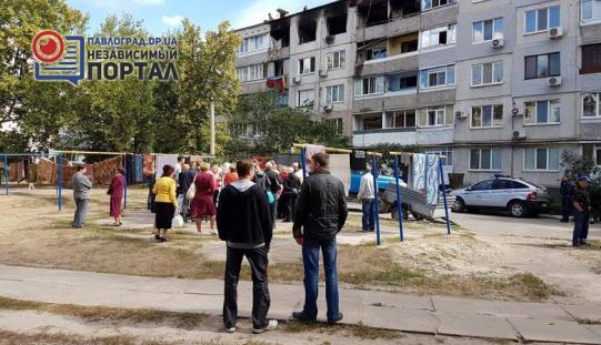 Взрыв газа в Павлограде. Фото и видео с места событий