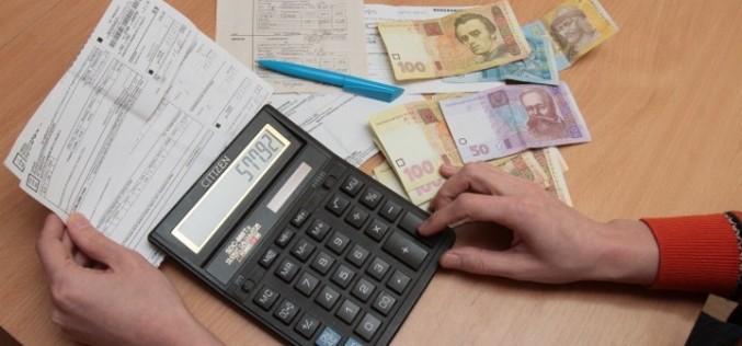 Павлоградцы задолжали за «коммуналку» 104 млн грн