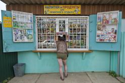 От предпринимателей Павлограда требуют привести торговые павильоны в надлежащий вид