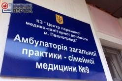 Амбулаторию №9 на Химзаводе отремонтируют, а здания по соседству превращаются в руины