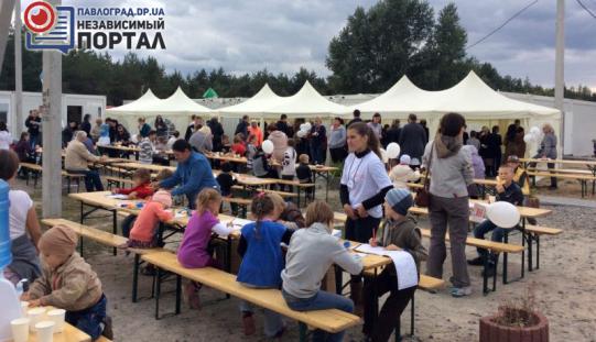 В транзитном городке Павлограда праздник — «Дни Германии в Украине» (ФОТО и ВИДЕО)