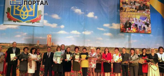 20 педагогов Павлограда получили медали «Лауреат педагогической премии» (ФОТО и ВИДЕО)