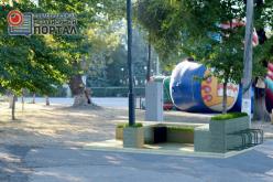 В центре Павлограда установят парклет