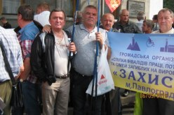 Шахтеры-инвалиды Западного Донбасса пикетировали Верховную Раду
