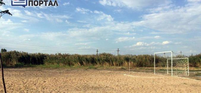 В Павлограде появились два новых поля для мини-футбола