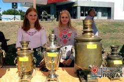 В Павлограде впервые прошел фестиваль самоваров (ФОТО и ВИДЕО)