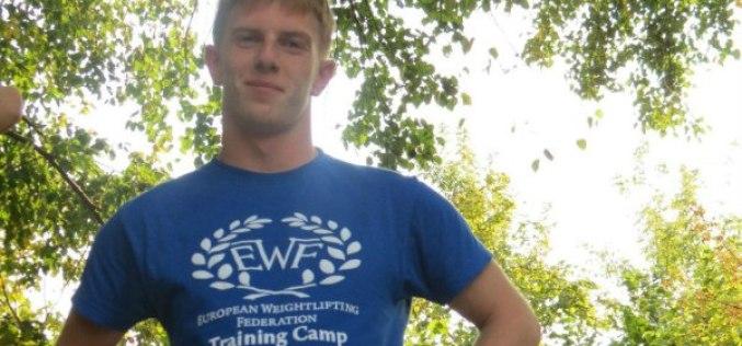 17-летний павлоградец выступит на Чемпионате Европы