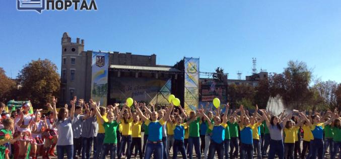 В Павлограде стартовало празднование Дня города  (ФОТО и ВИДЕО)