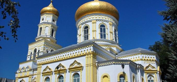 В Павлоград привезут мощи почитаемых святых