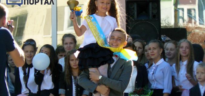 Школа №17 начинает юбилейный, 50-й учебный год (ФОТОРЕПОРТАЖ)