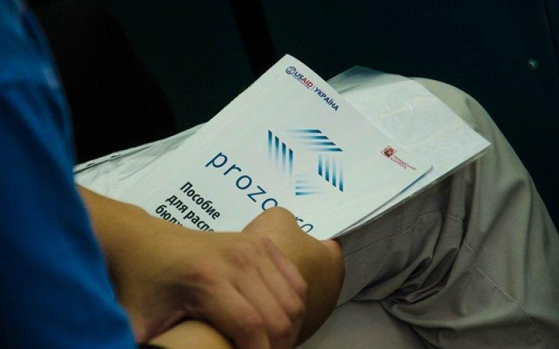 Благодаря «Prozorro» на каждого жителя Павлограда уже сэкономили 21 гривну (ИНФОГРАФИКА)